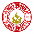 Stock Vector: Hot price