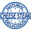 Stock Vector: Cheese steak