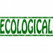 Ecological — Stock Vector