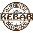 Authentic kebab — Stok Vektör #39647155