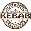 Stock Vector: Authentic kebab
