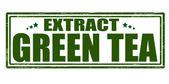 绿茶 绿茶 — 图库矢量图片