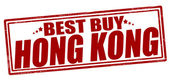 Best buy Hong Kong — Vettoriale Stock