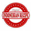 ������, ������: Indonesian recipe