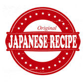 Japanese recipe — Stock Vector