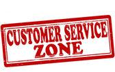 Customer service zone — Stock Vector