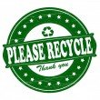 Please recycle — Stock Vector #47005317