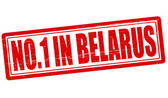 No one in Belarus — Stock Vector