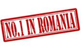 No one in Romania — Stock Vector
