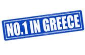No one in Greece — Stockvektor