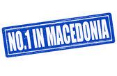 No one in Macedonia — Stock Vector