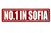 No one in Sofia — Stock Vector