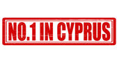 No one in Cyprus — Stock Vector