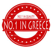 No one in Greece — Stock Vector