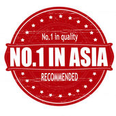 No one in Asia — Stock Vector