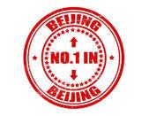 No one in Beijing — Stock Vector