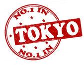 Nessuno a tokyo — Vettoriale Stock