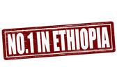 No one in Ethiopia — Stock Vector