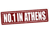 No one in Athens — Stock Vector