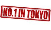 No one in Tokyo — Stock Vector
