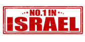No one in Israel — Stock Vector
