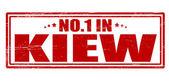 No one in Kiew — Stock Vector