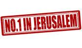 No one in Jerusalem — Stock Vector