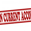 Постер, плакат: Open current account