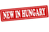 New in Hungary — Stock Vector