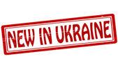 Nova na Ucrânia — Vetor de Stock