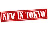 New in Tokio — Stock Vector