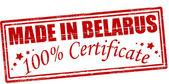 Made in Belarus — Stock Vector