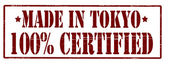 Made in Tokyo one hundred percent certified — Stock Vector