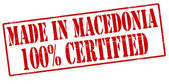 Made in Macedonia one hundred percent certified — Stock Vector