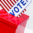 Presidential election — Stock Photo