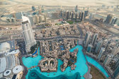 View from the top of Burj Khalifa in Dubai — Stock Photo