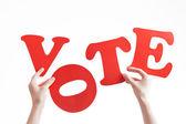 Vote — Stock Photo