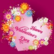 Royalty-Free Stock Vector Image: Happy Valentines Day card