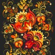 Floral ornament on a black background — Imagen vectorial