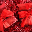 Red gift box — Stock Photo #19549443