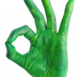 Royalty-Free Stock Photo: Green hand