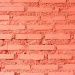 Painted orange wall — Stock Photo #21775773