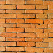 Stock Photo: Orage brick wall