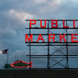 Pike Place Market in Seattle — Stock Photo