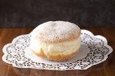 Desired donut — Stock Photo