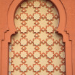 Stock Photo: Moroccdoor