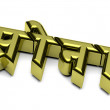 Golden gold hindi india text - Stock Photo
