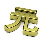 3d kinesiska yuan valutan underteckna isolerade på vit — Stockfoto