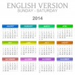 2014 calendar english version sunday to saturday — Stock Photo