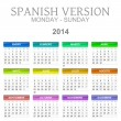 Stock Photo: 2014 calendar spanish version